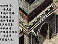韩国传奇,友好交流帮助战神盔甲男歇息地